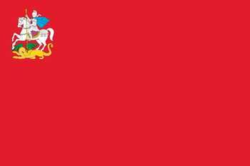 https://static.tvtropes.org/pmwiki/pub/images/flag_of_moscow_oblast.png