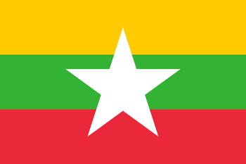 https://static.tvtropes.org/pmwiki/pub/images/flag_of_myanmar.png