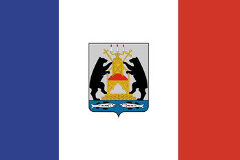 https://static.tvtropes.org/pmwiki/pub/images/flag_of_novgorod_oblast.png