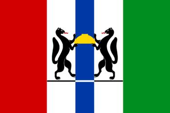 https://static.tvtropes.org/pmwiki/pub/images/flag_of_novosibirsk_oblast.png