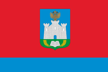 https://static.tvtropes.org/pmwiki/pub/images/flag_of_oryol_oblast.png