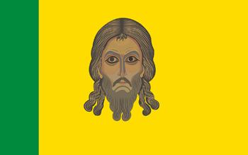 https://static.tvtropes.org/pmwiki/pub/images/flag_of_penza_oblast.png