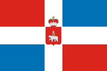 https://static.tvtropes.org/pmwiki/pub/images/flag_of_perm_krai.png