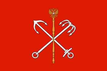 https://static.tvtropes.org/pmwiki/pub/images/flag_of_saint_petersburg.png