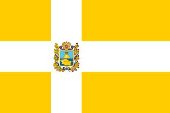 https://static.tvtropes.org/pmwiki/pub/images/flag_of_stavropol_krai.png