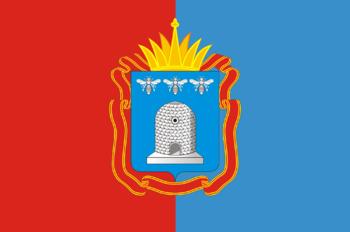 https://static.tvtropes.org/pmwiki/pub/images/flag_of_tambov_oblast.png