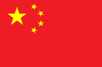 https://static.tvtropes.org/pmwiki/pub/images/flag_of_the_peoples_republic_of_china.png