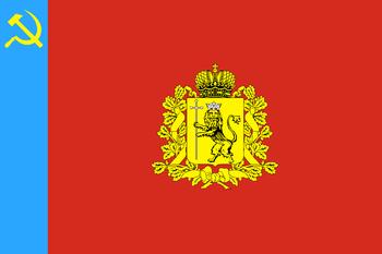https://static.tvtropes.org/pmwiki/pub/images/flag_of_vladimirskaya_oblast.png