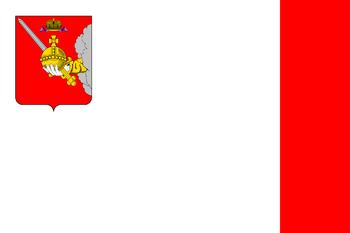 https://static.tvtropes.org/pmwiki/pub/images/flag_of_vologda_oblast.png