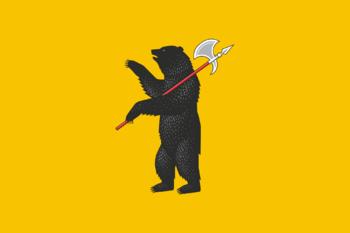 https://static.tvtropes.org/pmwiki/pub/images/flag_of_yaroslavl_oblast.png