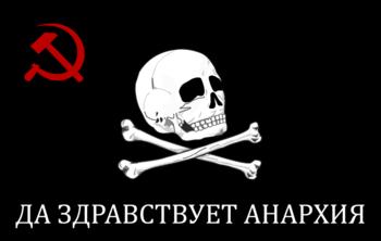 https://static.tvtropes.org/pmwiki/pub/images/flag_sba.png