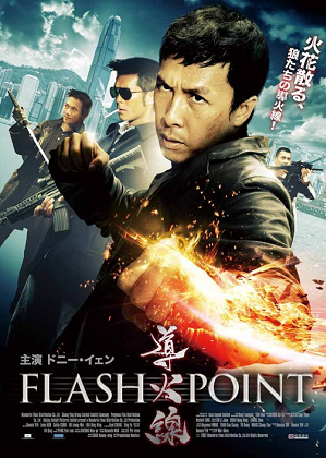 flash point film   tv tropes