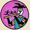 http://static.tvtropes.org/pmwiki/pub/images/flute_5493.jpg