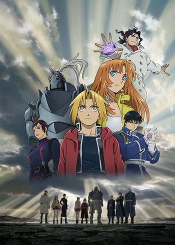 Fullmetal Alchemist: The Sacred Star of Milos (Anime) - TV ...