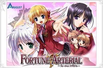 http://static.tvtropes.org/pmwiki/pub/images/fortune_arterial_edited1_6621.jpg