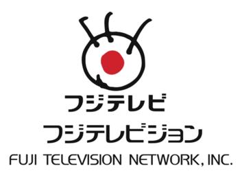 https://static.tvtropes.org/pmwiki/pub/images/fujitv12.png