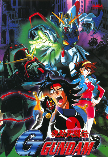 Mobile fighter g gundam anime tv tropes for Domon television