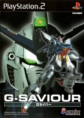 https://static.tvtropes.org/pmwiki/pub/images/g_saviour_ps2_cover.jpg