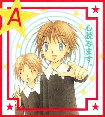 http://static.tvtropes.org/pmwiki/pub/images/gakuen_alice_manga_v13_jp_cover.jpg