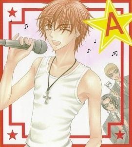 http://static.tvtropes.org/pmwiki/pub/images/gakuen_alice_manga_v26_jp_cover.jpg