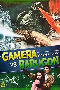 https://static.tvtropes.org/pmwiki/pub/images/gamera_vs_barugon_0_230_0_345_crop.jpg