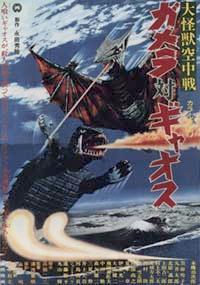 http://static.tvtropes.org/pmwiki/pub/images/gamera_vs_gyaos_poster_9000.jpg