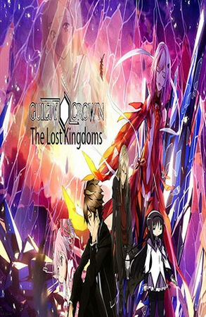 guilty crown the lost kingdoms fanfic tv tropes