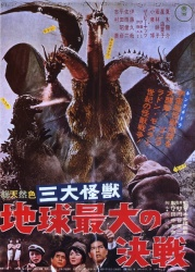 http://static.tvtropes.org/pmwiki/pub/images/ghidorah_the_three-headed_monster_1965_6032.jpg