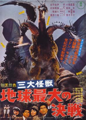 http://static.tvtropes.org/pmwiki/pub/images/ghidorah_the_three_headed_monster.jpg