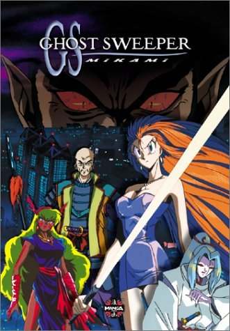 http://static.tvtropes.org/pmwiki/pub/images/ghostsweepermikami-dvdcover_9869.jpg