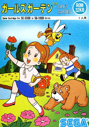 https://static.tvtropes.org/pmwiki/pub/images/girls_garden.png