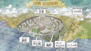 https://static.tvtropes.org/pmwiki/pub/images/goa_kingdom_infobox.png