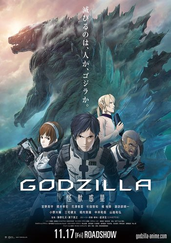 https://static.tvtropes.org/pmwiki/pub/images/godzilla_monster_planet_poster.jpg