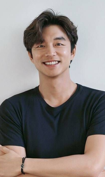 https://static.tvtropes.org/pmwiki/pub/images/gongyoo.png