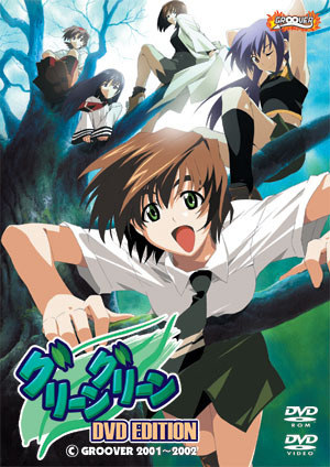 Green Is An Anime Series Adapted From H Game And A Light Novel Of The Same Name It Set In Kanenone Gakuen Sound Bell Academy