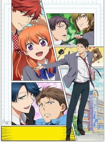 Monthly Girls' Nozaki-kun (Manga) - TV Tropes