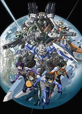 Gundam 00 Box Art.