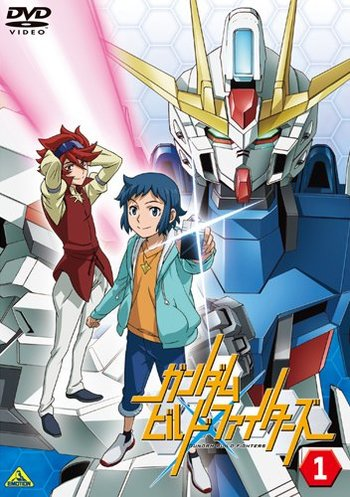 https://static.tvtropes.org/pmwiki/pub/images/gundam_build_fighters_dvd.jpg