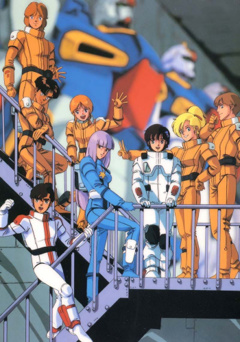 Mobile Suit Gundam ZZ (Anime) - TV Tropes