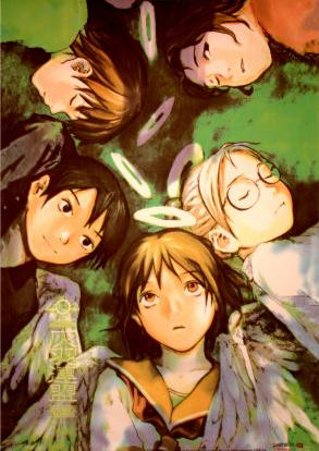 http://static.tvtropes.org/pmwiki/pub/images/haibane_renmei_group.jpg