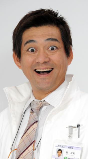 https://static.tvtropes.org/pmwiki/pub/images/haima_kagami.png