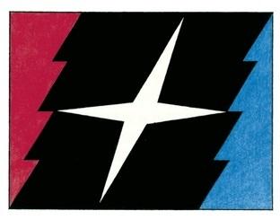 https://static.tvtropes.org/pmwiki/pub/images/hakaider_squad_logo.jpg