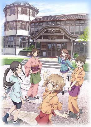 http://static.tvtropes.org/pmwiki/pub/images/hanasaku_iroha_6248.jpg