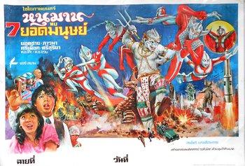 https://static.tvtropes.org/pmwiki/pub/images/hanuman_poster_1.jpg