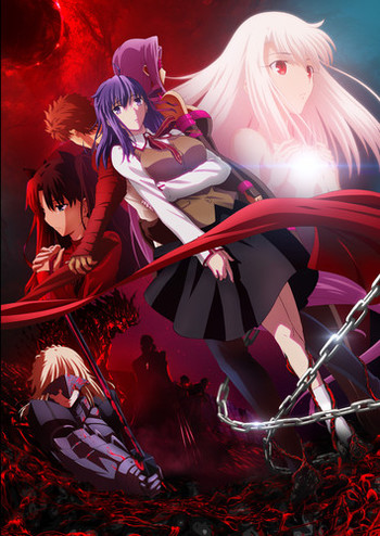 Fate Stay Night Heaven S Feel Anime Tv Tropes