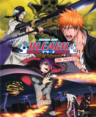 Bleach Hell Verse Anime