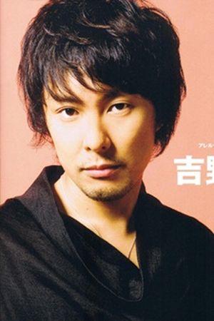 https://static.tvtropes.org/pmwiki/pub/images/hiroyuki_yoshino_2377.jpg