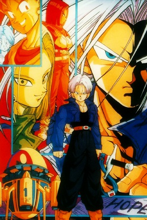 dragon ball z the history of trunks anime tv tropes
