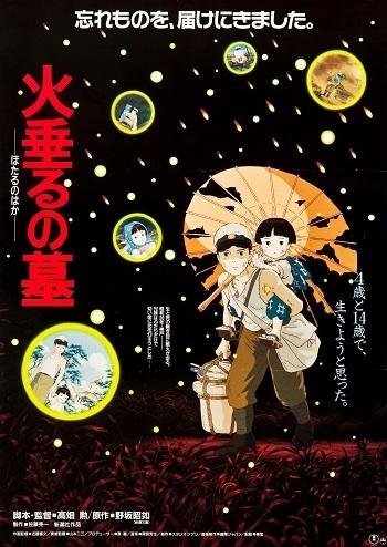 http://static.tvtropes.org/pmwiki/pub/images/hotaru_no_haka_poster_goldposter_com_9.jpg