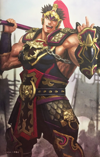 https://static.tvtropes.org/pmwiki/pub/images/hua_xiong_artwork_dw9.png